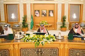صورة موقع هيئة الخبراء بمجلس الوزراء
