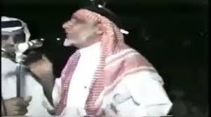 صورة الشاعر الكبير ابو جعيدي الغامدي،وشهرته     (الاعمى) من أعظم شعراء الجنوب