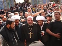 صورة يهودي ونصراني وشيعي