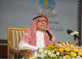 صورة الشاعر البحريني الكبير.عبد الرحمن رفيع.. هذا زمان المـصـخرة