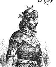 صورة قصة ملك فارسي