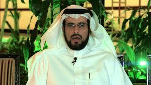 صورة د.صالح بن عون هاشم ال عدنان الغامدي يرحمه الله
