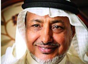 صورة سعادة اللواء ركن.م.عبدالكريم سعيدال حافظ الغامدي.شقيق اللواء/عبد الله يرحمه الله.