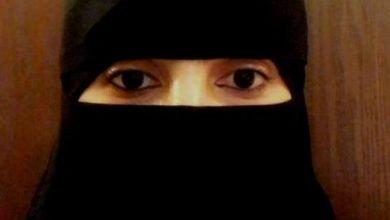 صورة سعاد الغامدي ..أول سعودية تحقق إنجازاً علمياً على مستوى العرب.. هذه قصتها