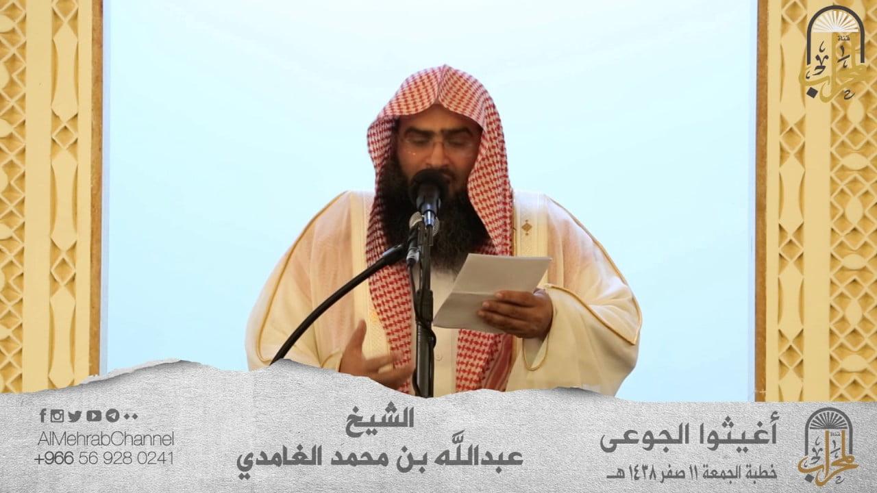 صورة الشيخ / عبدالله الغامدي ـ 250 أصم يستفيدون بلغة الاشارة بجامع خديجة كل جمعة