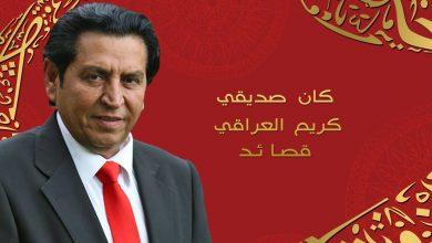 صورة الشاعر الكبير. كريم العراقي ..فيديوهات