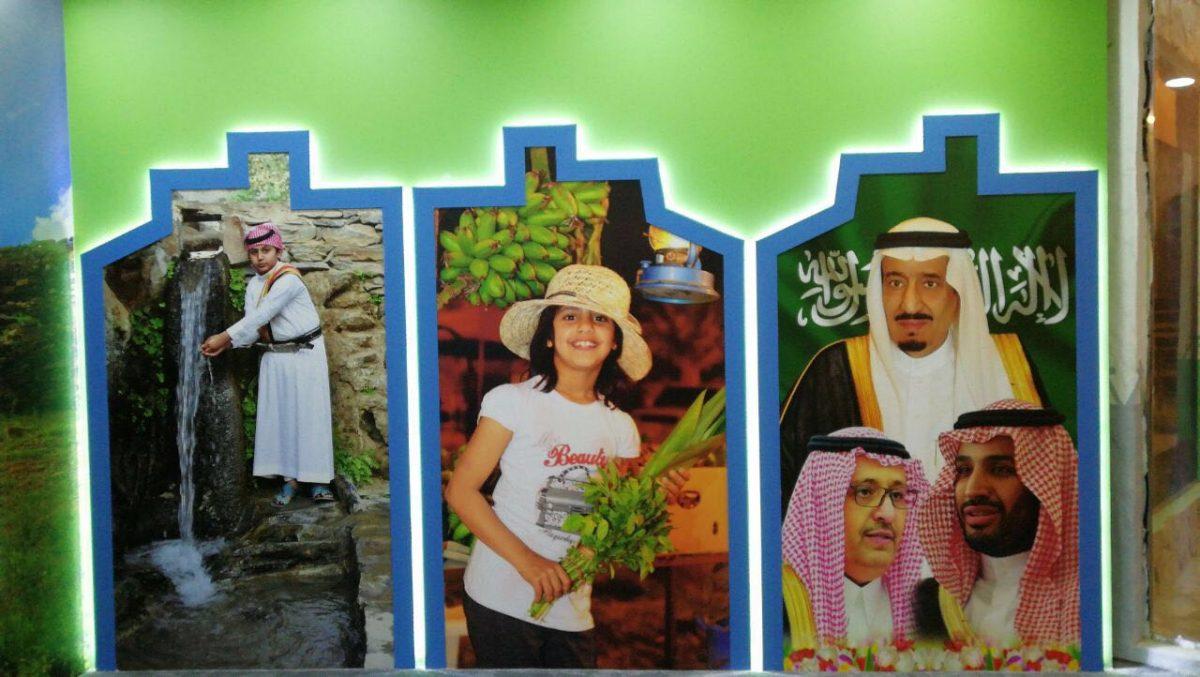 بالصور.. الباحة تستعد للمشاركة في المهرجان الوطني للتراث والثقافة الـ ٣٢