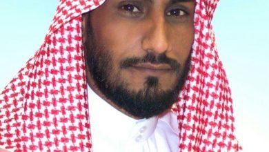 صورة بروفيسور.سعيد بن سعيد الغامدي أوَّل متخصص في الشرق الاوسط كعالم سموم معتمد من الاتحاد الأوروبي.