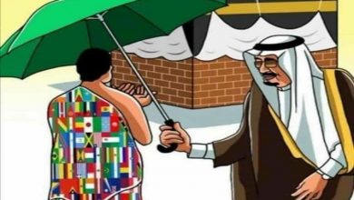 صورة المؤتمر العالمي للريادة والابتكار يمنح صاحب صورة خادم الحرمين وسام التسامح