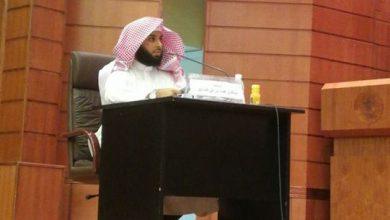صورة عبدالله جمعان الغامدي.الماجستير مع مرتبة الشرف الأولى بالدراسات القضائية