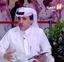 صورة الشاعر ماجد بن عبدالله الغامدي يشارك بمعرض الكتاب