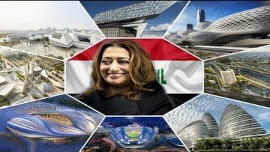 صورة أسطورة فن العمارة المعمارية العراقية ( زها حديد ) وابداعها في مركز الملك عبد الله