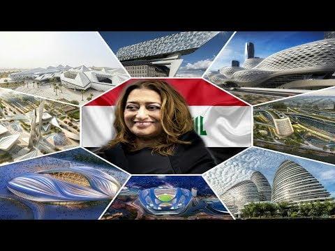 نتيجة بحث الصور عن من هي زها حديد مركز الملك عبد الله