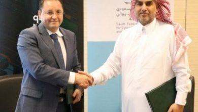 صورة أمرً ملكيًّ بتعيين معالي الدكتور عبدالله شرف جمعان الغامدي رئيسًا للهيئة السعودية للبيانات والذكاء الاصطناعي بمرتبة وزير.