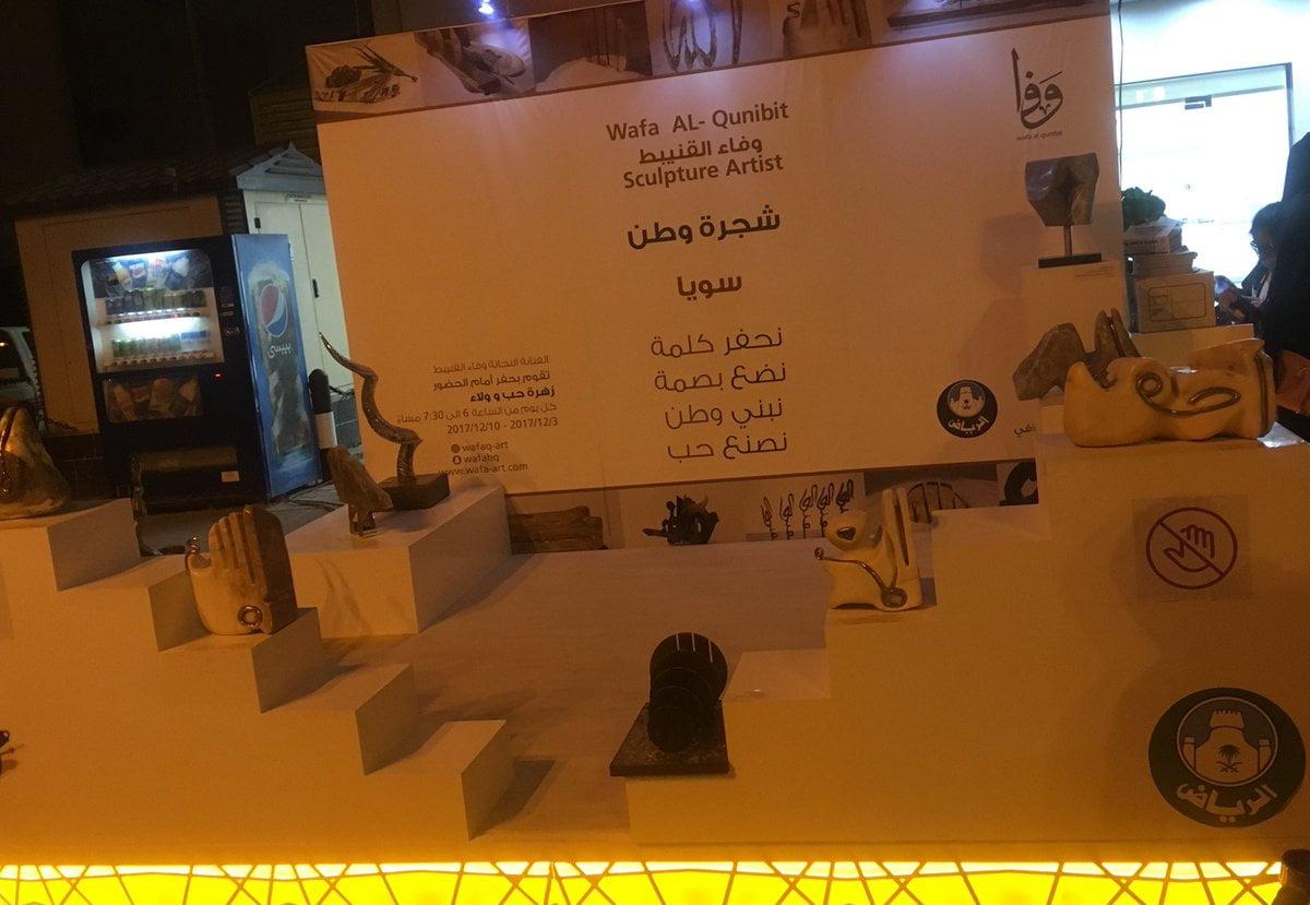 نتيجة بحث الصور عن موقع وفاء حمد القنيبط سيرة ذاتية