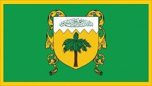 صورة هل تصدق قيام دولة عربية جديدة اسمها الجبل الأصفر