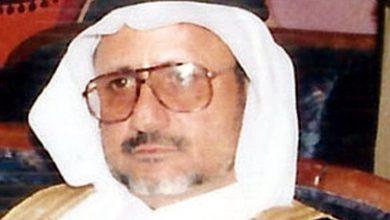 صورة علي بن صالح السلوك الزهراني.. علامة الجنوب ومؤرخه.يرحمه الله