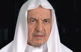 صورة رجل القانون الأول في السعودية لم يكرمه أحد….!( شيخ بمرتبة وزير )