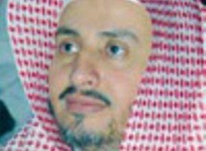 صورة بروفيسور صالح حسن المبعوث الغامدي