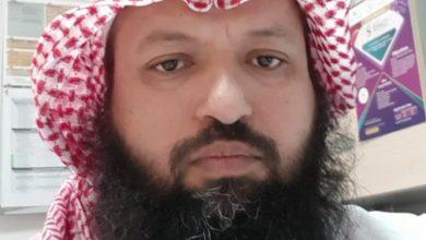 صورة أ.د.صالح بن محمد هاجس الغامدي.رئيساً لمجلس إدارة الجمعية السعودية للطب الوراثي