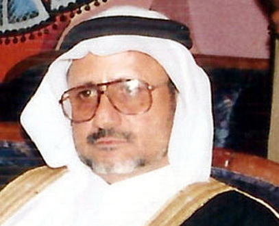 نتيجة بحث الصور عن علي بن صالح السلوك الزهراني