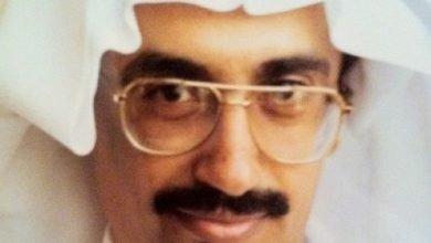 صورة د/عوض عثمان العساف الغامدي وكيل وزارة الاتصالات سابقا. محامي ومستشار