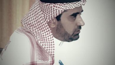 صورة د.لطفي صالح المرضي الغامدي.مدير ادارة التطوير بوزارة التعليم