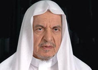 نتيجة بحث الصور عن معالي الشيخ صالح بن عبدالرحمن الحصين