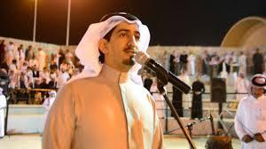 صورة الشاعر: عايض بن نايف الغامدي.فيديوهات