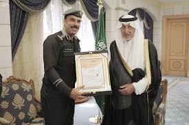 نتيجة بحث الصور عن العقيد احمد الغامدي مركز العمليات