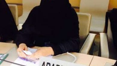 صورة سمها الغامدي.أم الأيتام مؤسسة أول لجنة زواج لليتيمات + فيديوهات