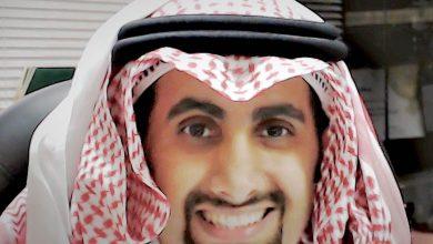 صورة د.محمد سعد آل فرحه الغامدي أستاذ مشارك قسم الفيزياء ك.العلوم جامعة الملك عبدالعزيز