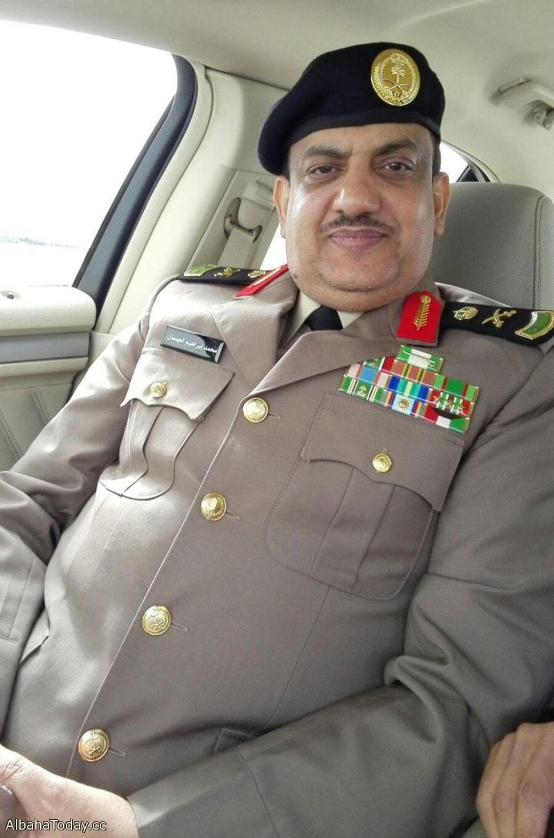 نتيجة بحث الصور عن اللواء محمد بن ابراهيم جمعان