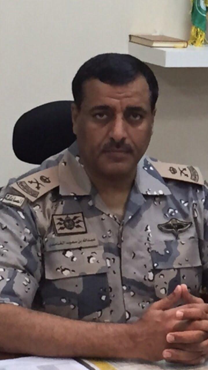 نتيجة بحث الصور عن اللواء عبد الله بن سعيد الغامدي
