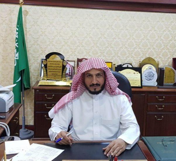 الدكتور سعود الغامدي مديراً لفرع وزارة الشؤون الإسلامية والدعوة والإرشاد بمنطقة عسير