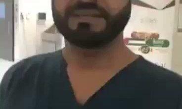 صورة د.محمد خبتي ال نمشان الغامدي مدينة الملك عبدالعزيز الطبية.مركز الأعمال. استشاري جراحة الأطفال ضمن فريق فصل التوائم