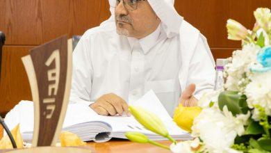 صورة الأستاذ الدكتور حمدان بن أحمد بقان الغامدي