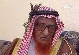 صورة معمر شهري عمره 150عام. فيديو