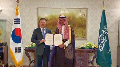 صورة رجل الأعمال الأستاذ عبدالله علي المجدوعي الغامدي قنصلاً فخرياً لدولة كوريا