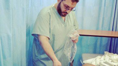 صورة الطب البديل..المعالج.د. فهد صالح الغامدي