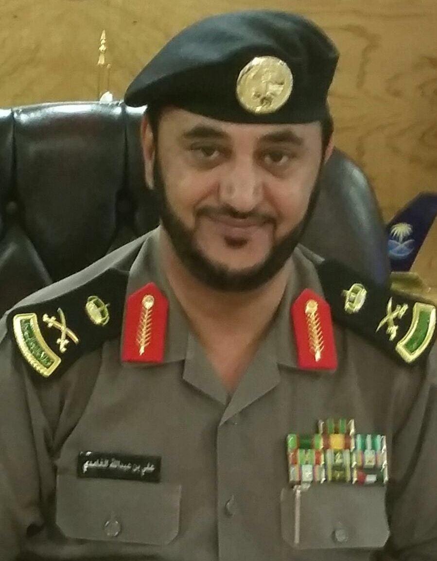 """نتيجة بحث الصور عن اللواء علي الغامدي مساعد مدير شرطة العاصمة"""""""