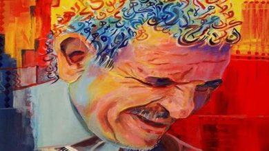 صورة عبد الله البردوني.. شاعر كبير كفيف تنبأ بأحداث اليمن قبل وقوعها.خيال عجيب