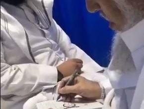 صورة محمد بن خليف الغامدي..بالمستشفى كتب وصيته التي أبكت.ومات بعدها.يرحمه الله