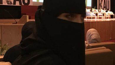 صورة أ.نوال غرم الله الغامدي، أستاذة التوجيه  ومشرفة قسم علم النفس بكلية الدراسات العليا التربوية بجامعة الملك عبد العزيز
