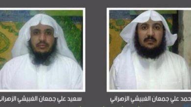 صورة شفاعة أمير الباحة تعتق رقبة شقيقين من القصاص