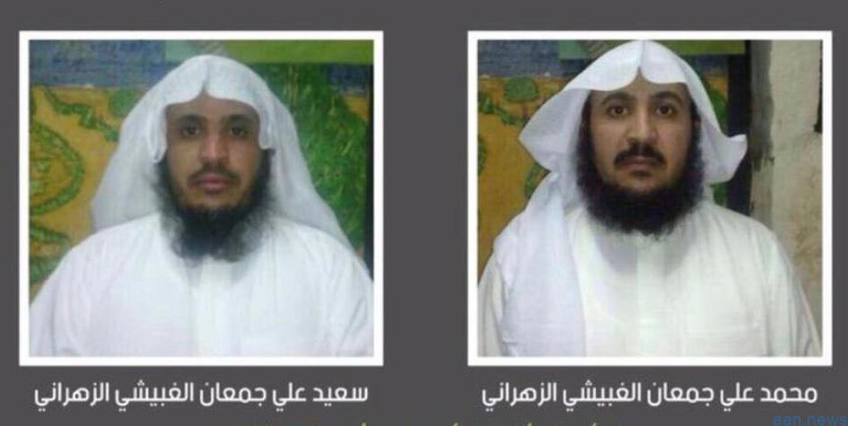 نتيجة بحث الصور عن شفاعة حسام بن سعود تنقذ رقبة