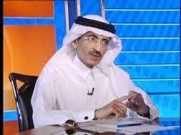 نتيجة بحث الصور عن الدكتور حمود ابوطالب