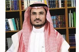 نتيجة بحث الصور عن الدكتور احمد قشاش الغامدي