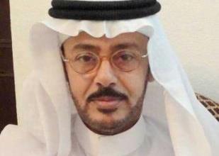 صورة أ.د.سعيد سعد سفر الغامدي.أستاذ تاريخ بجامعة الامام محمد بن سعود.ومؤلف لعدة كتب