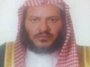 صورة معالي الشيخ / سعد بن محمد بن علي آل موسى الغامدي.عضو المحكمة العليا.